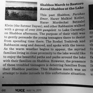 lakewood shabbos