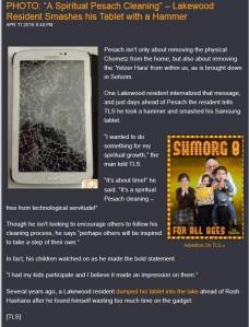 phone smash 1
